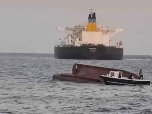 Φωτογραφία για Ελληνικό τάνκερ συγκρούστηκε με τουρκικό αλιευτικό στα Άδανα