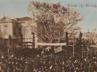 Φωτογραφία για Χίος: 108 χρόνια από την απελευθέρωση του νησιού