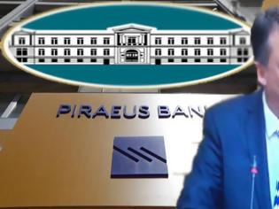 Φωτογραφία για Στον Υπουργό Οικονομικών για το κλείσιμο των υποκαταστημάτων τραπεζών σε Βόνιτσα και Ματαράγκα και τα προβλήματα που δημιουργούνται