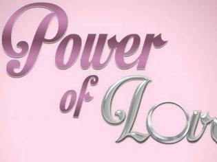 Φωτογραφία για Πρώην παίχτης του Power of Love πρωταγωνιστει σε ροζ βίντεο…