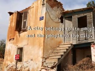 Φωτογραφία για Κύπρος: «Δεν είναι μέρος για πικ νικ η Αμμόχωστος κύριε Ερντογάν» λέει Ελληνοκύπρια ιστορικός - βίντεο