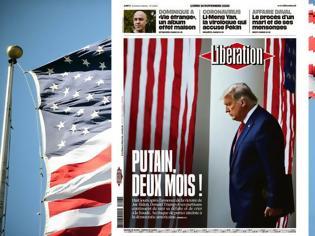 Φωτογραφία για Πρωτοσέλιδο της Liberation για τον Τραμπ: «Γαμώτο δύο μήνες ακόμη»