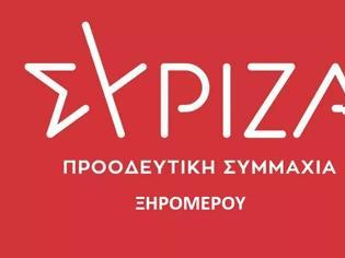 Φωτογραφία για ΕΠΕΚΤΑΣΗ ΙΧΘΥΟΚΑΛΛΙΕΡΓΕΙΩΝ: Οι πρωτοβουλίες του ΣΥΡΙΖΑ και η ένοχη σιωπή και απαξίωση της ΝΔ.