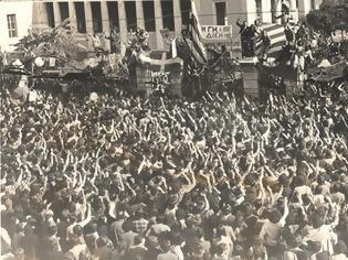 Φωτογραφία για ΕΡΤ τιμά την 47η επέτειο του Πολυτεχνείου