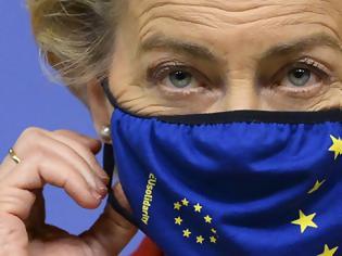Φωτογραφία για Φον ντερ Λάιεν: Eχω καλά νέα για την Ελλάδα -Από αύριο θα έχει πρόσβαση σε 2 δισ. ευρώ από τον μηχανισμό SURE