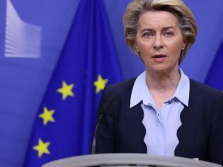 Φωτογραφία για Επιτέλους από σήμερα 2 δισ ευρώ από την Ευρώπη για την καταπολέμηση της ανεργίας