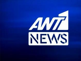 Φωτογραφία για Δημοσιογράφος του ANT1 θετικός στο Κορονοϊό