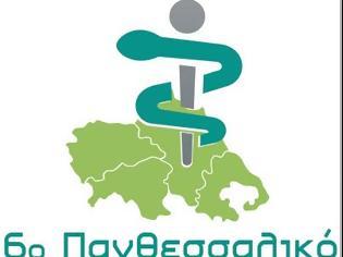 Φωτογραφία για Στις 28 και 29 Νοεμβρίου θα πραγματοποιηθεί διαδικτυακά το 6ο Πανθεσσαλικό Φαρμακευτικό Συνέδριο