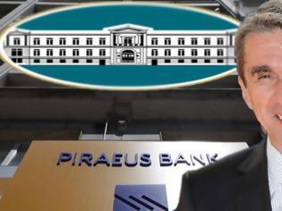 Φωτογραφία για Επικοινωνία Α. Λοβέρδου με τον υφυπουργό Οικονομικών κ. Γιώργο Ζαββό, για το κλείσιμο των τελευταίων δύο τραπεζικών υποκαταστημάτων στη Βόνιτσα.