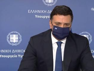 Φωτογραφία για Αυτό είναι το σχέδιο εμβολιασμού για την Ελλάδα: 1.018 κέντρα για τους πολίτες – Η σειρά προτεραιότητας