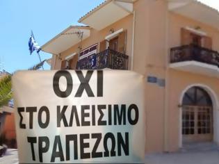 Φωτογραφία για Το κλείσιμο των τραπεζικών υποκαταστημάτων θα προκαλέσει ασφυξία στην τοπική κοινωνία της Βόνιτσας.