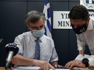 Φωτογραφία για «Στο κόκκινο» η Βόρεια Ελλάδα - Σκέψεις και για κλείσιμο των χερσαίων συνόρων