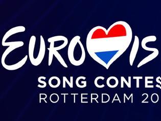 Φωτογραφία για EUROVISION: Νέες ανακοινώσεις