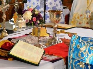 Φωτογραφία για ΤΟ ΜΥΣΤΗΡΙΟ ΤΗΣ ΘΕΙΑΣ ΕΥΧΑΡΙΣΤΙΑΣ - Θεολογική Προσέγγιση καί Λειτουργική Πράξη
