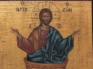 Φωτογραφία για Το φάρμακο το έχετε εσείς οι Ορθόδοξοι χριστιανοί στα χέρια σας και δεν το υπολογίζετε!