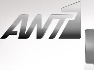 Φωτογραφία για ANT1 ή Μακεδόνια Tv η «Φάρμα»;