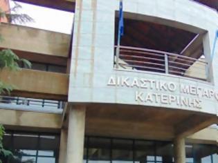 Φωτογραφία για Η Πρόεδρος και το Διοικητικό Συμβούλιο του Δικηγορικού Συλλόγου Κατερίνης ευχαριστούν θερμά τον Δήμαρχο Κατερίνης κ. Κώστα Κουκοδήμο