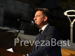 Φωτογραφία για Την παρέμβαση του πρωθυπουργού για να μη κλείσει το υποκατάστημα της Πειραιώς στο Θεσπρωτικό ζητάει ο Δήμαρχος κ. Νικόλαος Καλαντζής