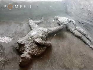 Φωτογραφία για Πομπηία: Βρήκαν τα λείψανα ενός πλούσιου και ενός σκλάβου που «σκότωσε» o Βεζούβιος