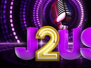 Φωτογραφία για «J2US»: Ποια ζευγάρια βρέθηκαν στη κορυφή του televoting;