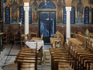 Φωτογραφία για Χαλκιδική: Ένταση και «ξύλο» σε εκκλησία - Ο γιος του ιερέα κι ένας πιστός επιτέθηκαν σε αστυνομικούς
