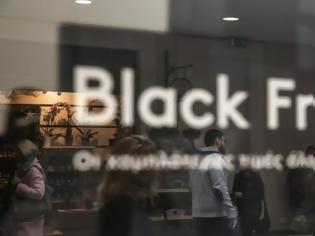 Φωτογραφία για Σε ρυθμούς Black Friday η αγορά - Τι πρέπει να προσέχουμε
