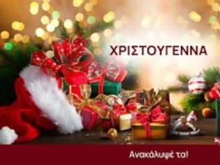Φωτογραφία για JP Morgan... Αυτές οι χώρες θα κάνουν Χριστούγεννα φέτος