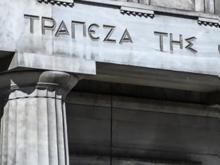 Φωτογραφία για ΠΦΣ: Παράνομες οι ατομικές συμβάσεις φαρμακοποιών με το Ταμείο Υπαλλήλων Τραπέζης της Ελλάδος
