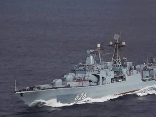 Φωτογραφία για Ρωσικό αντιτορπιλικό «έδιωξε» αμερικανικό πολεμικό από τα ρωσικά χωρικά ύδατα, λέει η Μόσχα