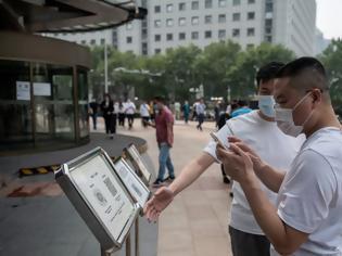 Φωτογραφία για Η πρόταση της Κίνας για την καταγραφή της υγειονομικής κατάστασης πολιτών