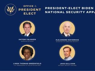Φωτογραφία για ΗΠΑ: Ο Μπάιντεν παρουσίασε τα πρόσωπα «κλειδιά» στο υπουργικό Συμβούλιο