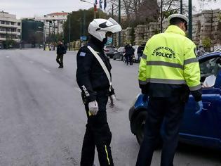 Φωτογραφία για Σχεδόν 3 εκατ. ευρώ πρόστιμα για μάσκα και μετακινήσεις από τις 7 Νοεμβρίου