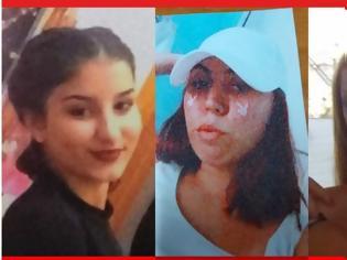 Φωτογραφία για Χαμόγελο: Εξαφανίστηκαν και πάλι τα τρία ανήλικα κορίτσια από την Αγία Παρασκευή