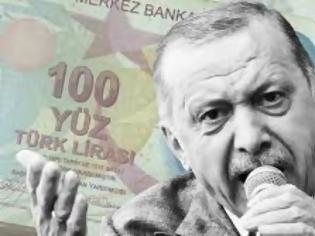 Φωτογραφία για Ξεπουλάει και χρυσό ο Ερντογάν για να σώσει τη λίρα...22 τόνους χρυσού εκποίησε η κεντρική τράπεζα αλλά η λίρα έχασε 7,5% τον Οκτώβριο