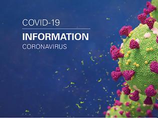 Φωτογραφία για Ηλίας Μόσιαλος: mRNA εμβόλια COVID-19