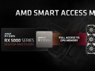 Φωτογραφία για AMD Smart Access Memory και στα 400 Series Chipset