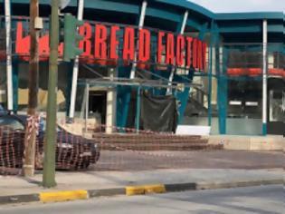 Φωτογραφία για Ετοιμάζεται το πρώτο κατάστημα Bread Factory στη Λάρισα...το πρώτο πολυτελές κατάστημα της, το 7ο κατά σειρά, μετά από αυτά σε Αθήνα και Πειραιά