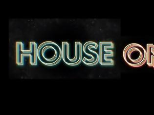 Φωτογραφία για «House of Fame»: Η Τάμτα, η Φουρέιρα και το βέτο του Μουτσινά