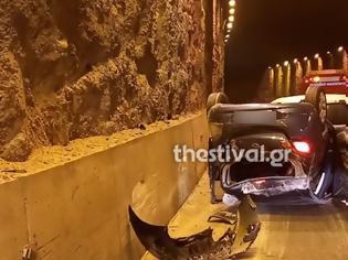 Φωτογραφία για Θεσσαλονίκη: Καραμπόλα οχημάτων σε τούνελ της Τούμπας-φωτος