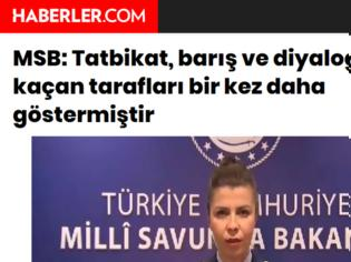 Φωτογραφία για Τουρκία: Εκνευρισμός για την άσκηση «Μέδουσα 2020» που ξεκίνησε στην Αίγυπτο