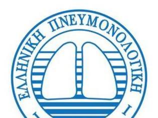 Φωτογραφία για Μεταμοσχεύσεις Πνεύμονα στην Ελλάδα, Τετάρτη 2 Δεκεμβρίου 2020