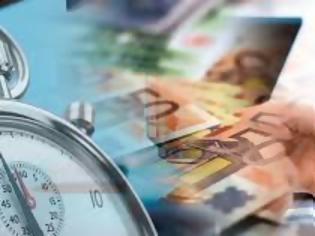 Φωτογραφία για «Ψαλίδι» από το υπ. Εργασίας στις αναστολές Δεκεμβρίου: Με βάση τα 534 ευρώ οι αποζημιώσεις