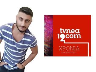 Φωτογραφία για 12 χρόνια ζωής συμπληρώνει σήμερα το TVNEA.com !
