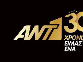 Φωτογραφία για Στρατηγική συμφωνία συνεργασίας του ΑΝΤ1 με την NBCUniversal