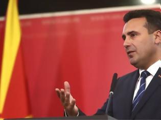 Φωτογραφία για Ο Ζάεφ «ξαναχτυπά»: Θα ενταχθούμε στην ΕΕ ως «Μακεδόνες» που μιλούν «μακεδονικά»