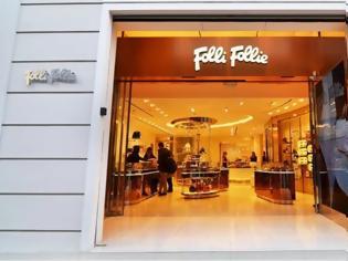 Φωτογραφία για Στο αρχείο η μήνυση επενδυτών της Folli Follie