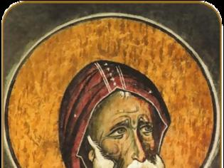 Φωτογραφία για Τι απάντηση έδωσε ο μακαριστός Γέροντας Επιφάνιος Θεοδωρόπουλος στην ερώτηση, αν εμείς οι άνθρωποι είμαστε λογικοί ;