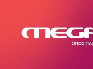 Φωτογραφία για MEGA: Ακολουθεί το μοντέλο ΑΝΤ1 στην ενημέρωση