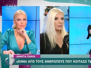 Φωτογραφία για Η αναφορά της Αννίτα Πάνια στα νούμερα τηλεθέασης της εκπομπής της