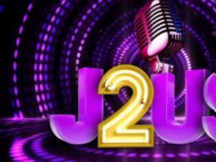Φωτογραφία για Αυτά είναι τα τραγούδια της Eurovision που θα ακούσουμε αύριο στο J2US